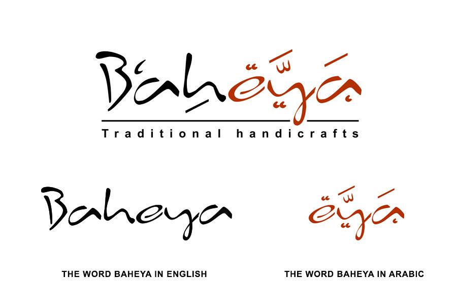 baheya