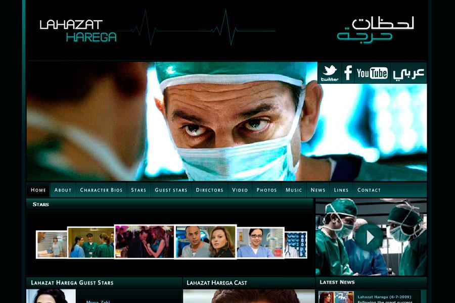 lahazat-harega-website